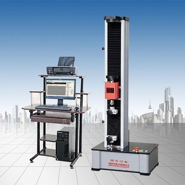 WDS-1数显式电子万能试验机