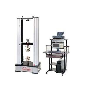 钢管焊缝拉伸试验机